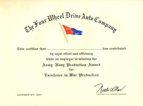 E Award Certificate